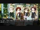 【APヘタリア】すーじくでCoC!4-3【TRPG】