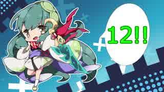 【LoL】ずん子とLoL!!#12【VOICEROID実