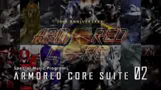 ARMORED CORE SUITE 02 (In the Universe