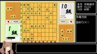 【ゆっくり】さあガバまみれの将棋やろうや Part5【実況プレイ】