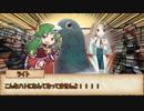 【シノビガミ】人外交じりでかき乱される『復讐の炎』四話目【実卓リプレイ】