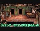 謎ゲーシリーズ 「ダークシード」実況6