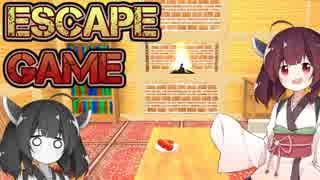 きりたんvs脱出しないと薄い本にされる部屋①【Escape Game】