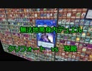 【#遊戯王】無法地帯で闇のデュエル!!Part 15 クリフォートvs呪眼【#フリー対戦】