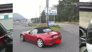 【ゆっくり車載】ロードスターでモーター