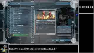 【地球防衛軍5】エアレイダー_いきなりinf縛り_M50