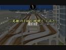 【A列車で行こう9】東海道新幹線三島駅の1日を再現してみた。2018年末版