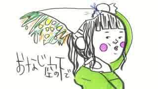 井口裕香のむ~~~ん⊂( ^ω^)⊃ 第440