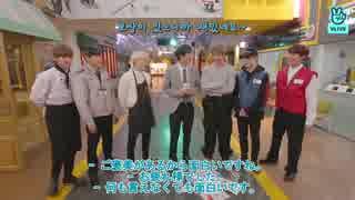 48.0【BTS_VLIVE】バンタン町を守れ!2【R