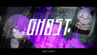GHOST  /  Sea Na × T4ka 【 歌ってみた 】