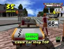The Offspring - All I Want (Crazy Taxi SP Extended Ver.)【 1080p 】