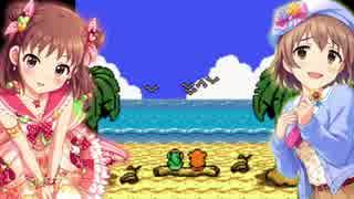【モバマス】棟方愛海のゼルダの伝説~夢をみる島~ Part7