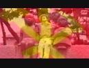 ホモと聴くK-POP『従軍慰安婦』