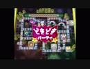 【マリオパーティ4】プレゼント回収パーティ(ストーリーモー...