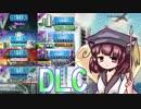 東北きりたんのCities:Skylines・DLC講座【VOICEROID解説】