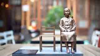 韓国の高校生、独立運動100周年を記念し学校に慰安婦像設置!韓国ネットから称賛の嵐(笑)