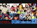 ■ 新・ゲーム映像と歌で振り返るスパロボ&ACEシリーズ BGM COLLECTION VOL.33 ■