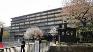 韓国への渡航自粛令を外務省が揉み消していた!仕事しろや害務省!!