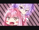 【第6回】葵とマキは喋りたい【ボイロラジオ】