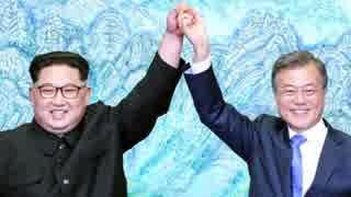 【東京五輪】韓国、卓球の南北合同チーム断念?韓国側選手が全力で反対とかマジウケる(笑)