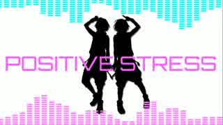 【2wink誕2019】POSITIVE STRESS【あんスタMAD】