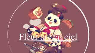 【第二回チュウニズム公募楽曲】 Fleur ar
