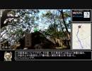【ゆっくり】本宮山(東三河)国見岩ルート攻略RTA 01:59:39