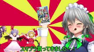 【東方MMD】幻想ショート集 其の肆