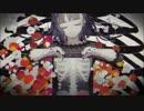 #コンパスあるあるで「乙女解剖」【重音テト/UTAU】