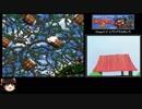 【ゆっくり解説】スーパードンキーコング2 Warpless TA ★世界記録44分59秒★ (2/4)