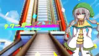 【ポケモンUSM】 タワーガーディアンズ Part2