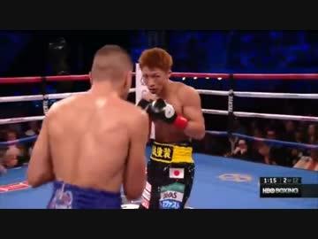 【ボクシング】井上尚弥vsアントニオ・ニエベス  WBO世界スーパーフライ級タイトルマッチ
