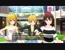 ミリシタ『Bonnes! Bonnes!! Vacances!!!』イベント限定コミュ4-6話!福田のり子、伊吹翼、佐竹美奈子