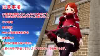 【MMD紙芝居】からふるフレーバー episode6