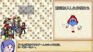 【ゆっくり】ざくざくアクターズ・解説プレイ11【biimシステム】