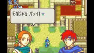 【実況】10代を取り戻したい大人のFE封印の剣ハード【第6章】part2