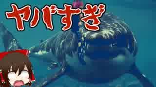 海に実在する世界最大の巨大生物17選【ゆっくり解説】