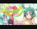 【VOICEROID実況プレイ】花咲か妖精フリージア Part5