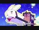 【ニコカラ】Have a dream_46話Ver