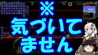 【Terraria縛りプレイ】Scutlixと征くTerr