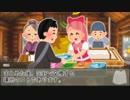 【ウタカゼ】台湾人たちが挑む「芸術の冬」02