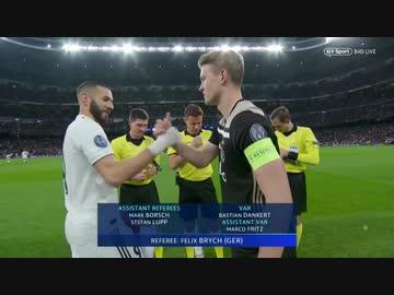 18-19UEFA CL [Best 16 & 2nd leg] Real Madrid vs Ajax