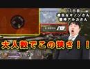 【Apex Legends】 視聴者さんと行く!ペチオの解説動画  17日目