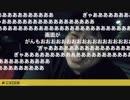 【アーカイブ】神奈川の心霊スポット凸withDJ響①