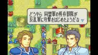 【実況】10代を取り戻したい大人のFE封印の剣ハード【第7章】part1
