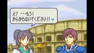 【実況】10代を取り戻したい大人のFE封印の剣ハード【第7章】part2