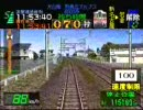 [ PS ] ( 電車でGO 名古屋鉄道編 ) 北アルプスpart1 PlayG