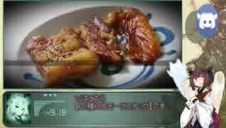 【VOICEROIDキッチン】TANPO GEAR #三種のスモークスナック