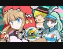 【ポケモンUSUM】アラカルト!Part2.93γ - カヒリと征く編①【ゆっくり実況】