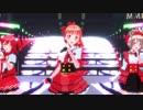 【MMDラブライブ!】CYaRon!でMake it!